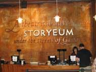 Storyeum entrance
